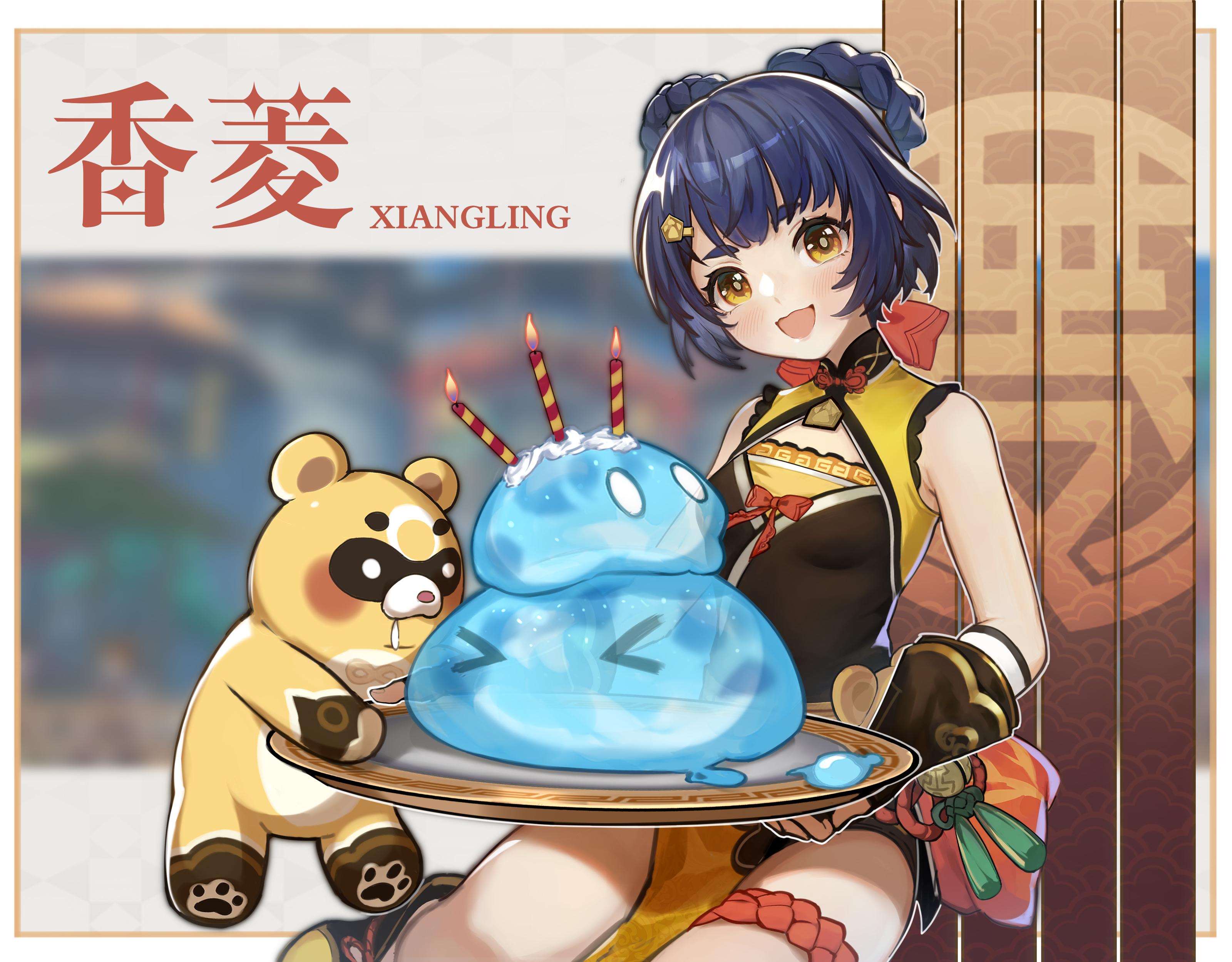 《原神》香菱生日贺图「超新鲜的史莱姆蛋糕,快来一起尝尝吧。」